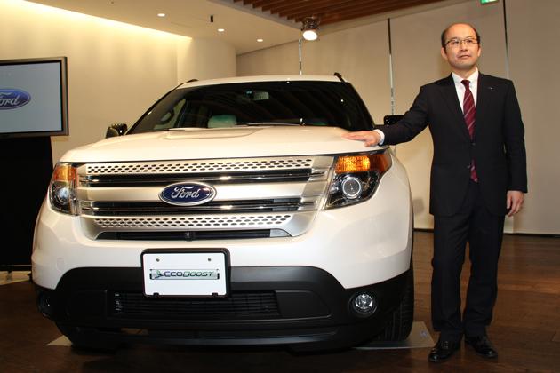 フォード エクスプローラー XLT EcoBoost 新型車発表会速報