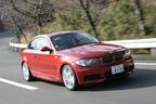 BMW 1シリーズクーペ 試乗レポート