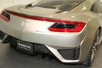 「ホンダ NSX コンセプト」リアコンビランプ