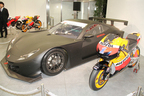 FIMロードレース世界選手権最高峰のMoto GP参戦の2012年モデル「Honda RC213V」レプソル・ホンダ・チーム[2012 Honda モータースポーツ活動計画発表会]