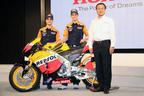 Moto GPクラス参戦のホンダワークスチーム「レプソル・ホンダ」のライダー[2012 Honda モータースポーツ活動計画発表会]