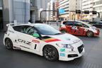 「ホンダ CR-Z Sports & Eco仕様」[2012 Honda モータースポーツ活動計画発表会]