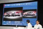 [2012 Honda モータースポーツ活動計画発表会]