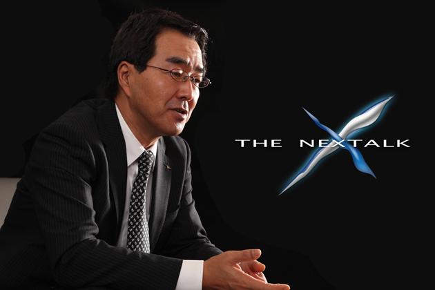 THE NEXTALK ~次の世界へ~ ダイハツ工業 エグゼクティブチーフエンジニア上田 亨 インタビュー